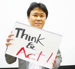 金田岳史さんメガロス.jpg