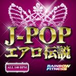 J-POPエアロ伝説80sバブリーedition_400.jpg