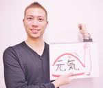 Kenichi Negisi.JPG