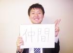 Van Yuichiro みずほ.JPG