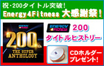 eff200title_f2.jpg