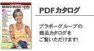 pdfcatalog.jpg