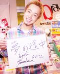 山川清志先生.jpg