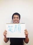 阪神タイガースコーチ伊藤健治様.JPG