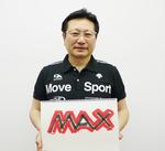 MAX宮入敬昌さま.jpg